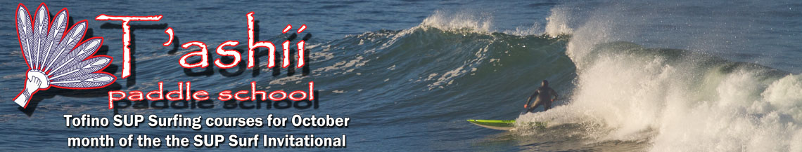 Standup Paddleboard surfing in Tofino bc